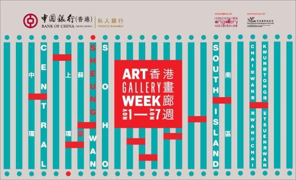 art gallery week